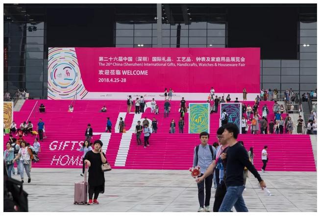 2019年4月深圳礼品展,展位保留,提前启动!